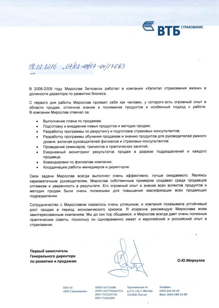 Олег рекомендация страниц-001